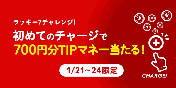 Twitterandお知らせ用.png