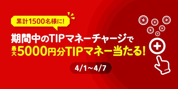 お知らせ (1).png