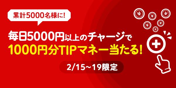 Twitterお知らせ.png