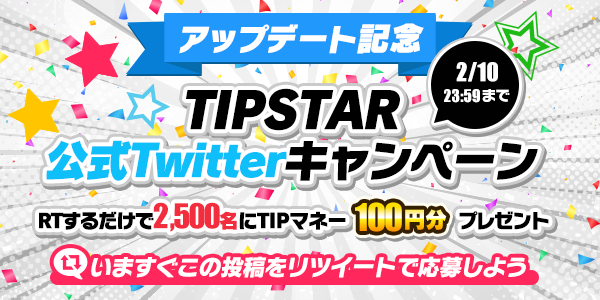 twitter_210210 (1).png